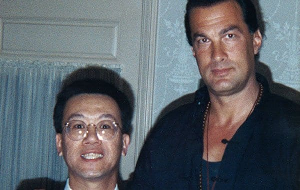 Dr. Jim Savage and Steven Seagal